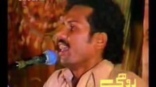 Saraiki Song- Masee Koan Mein Akhsaan - Asif Shahzada