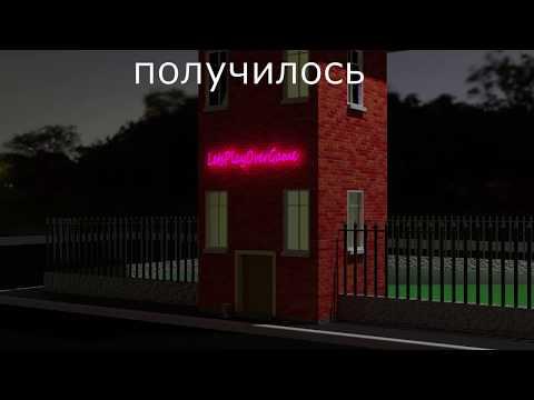 Blender 2.8. Cycles. Светящаяся текстура #1. Неоновая вывеска.