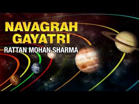 surya namaskar mantra  सूर्य नमस्कार मंत्र  rattan mo