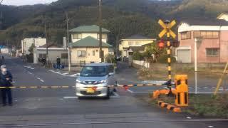 【JR九州 日田彦山線】志井公園→田川後藤寺 2020.11.26