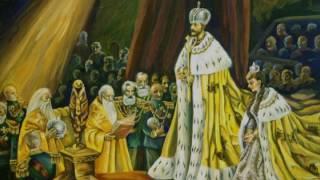 Коронация как ритуал (рассказывает историк Михаил Бойцов)