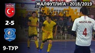 МУСЛИМ - БАЙ-ТҮШҮМ l Жалфутлига l Futsal l Премьер Дивизион l сезон 2018-2019 l 9-й тур