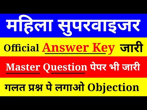 2015 key rsmssb pdf here answer supervisor