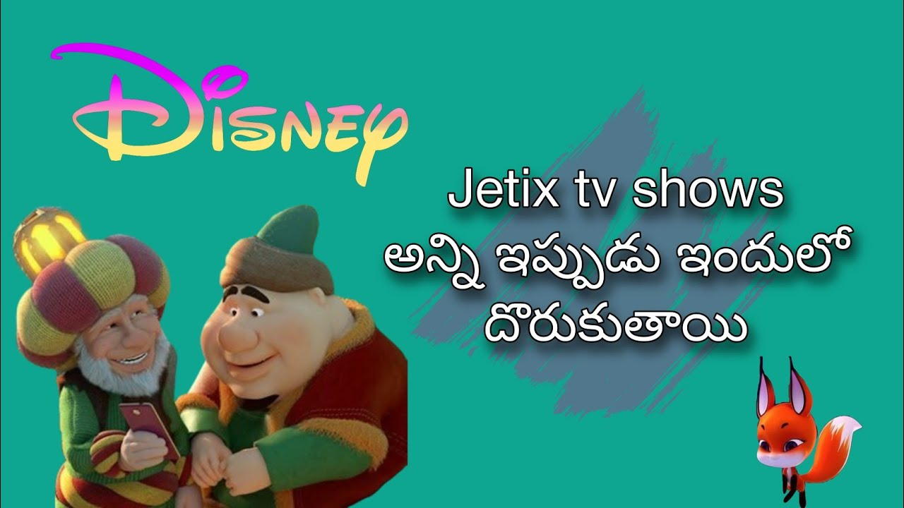 All Jetix Tv Shows Now This Website (2018)