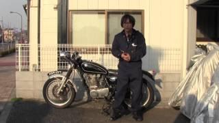 ヤマハ:SR400-3型:エンフィールド風カフェレーサー参考動画