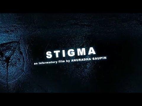 STIGMA - An Informatory Film on Mental Health (with CC) | Chetna Trust | Anuradha Saupin
