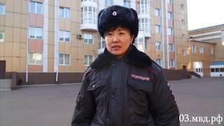 Один день из жизни полицейского 1 сезон 9 эпизод