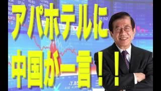 ふくろうチャンネル☆ 最新の日本・世界の政治、経済に関するニュースを...