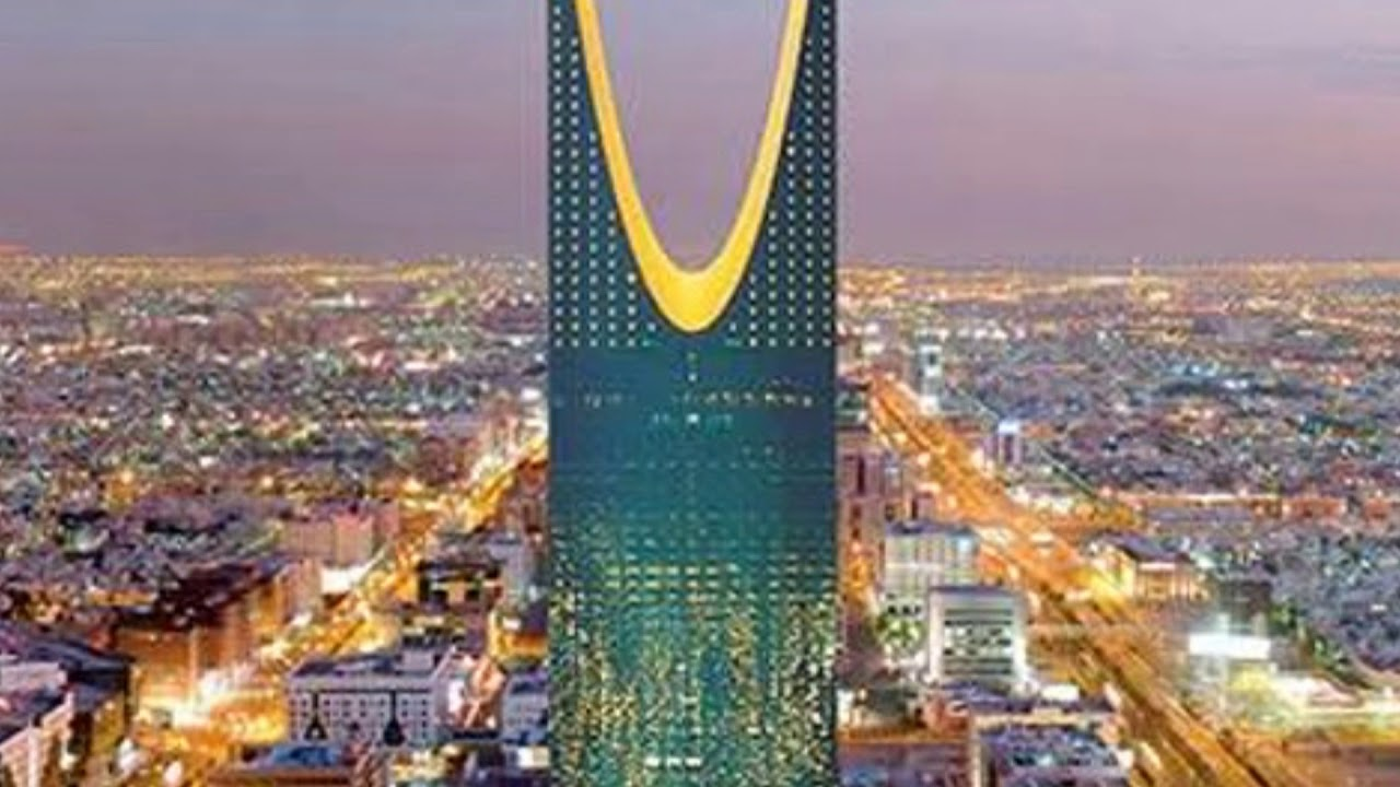 Image result for tourist visa saudi arabia 2018