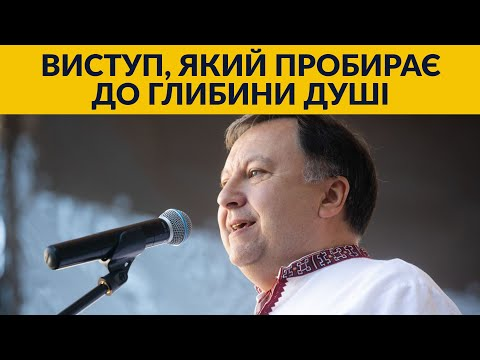 Українську – на