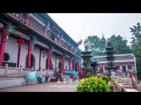 Anhui  travel