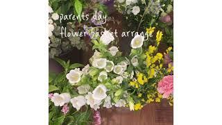 florist vlog #2. 플로리스트 서연 어버이날…