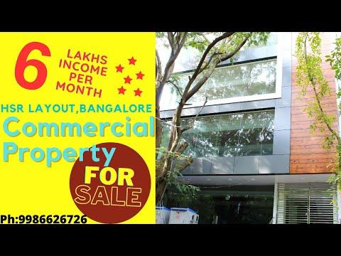 Commercial Building For Sale|| HSR Layout||Bangalore||9986626726.