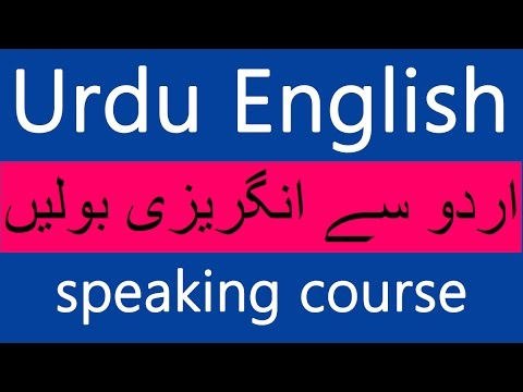 English Speaking Course Book Pdf File