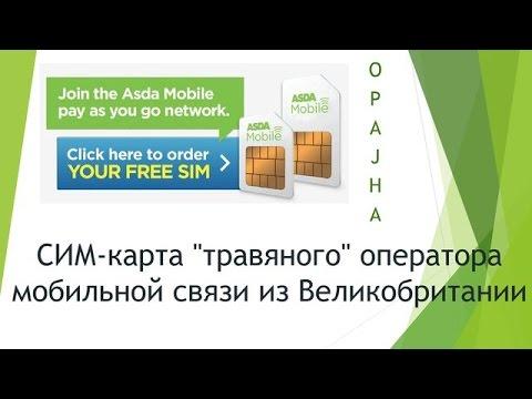 Кадры: Сбербанк, Связь-Банк, «Траст», «Зенит», «МегаФон»