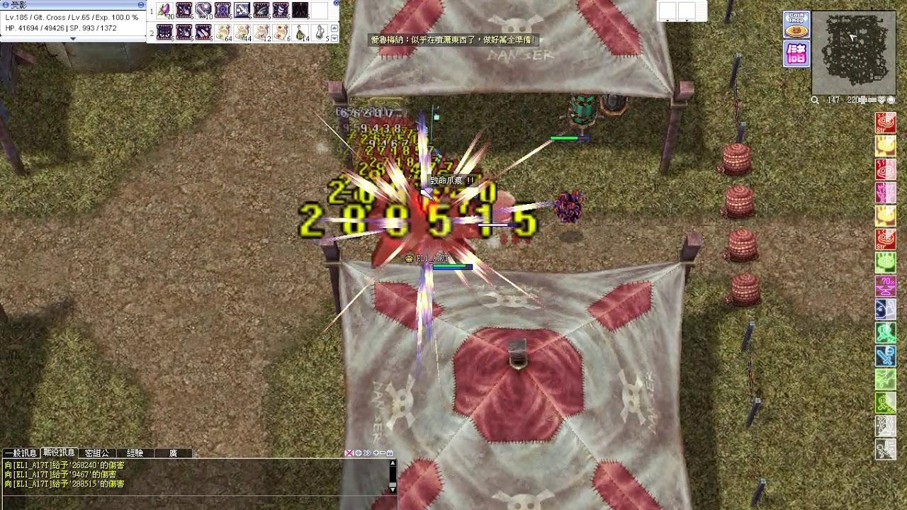 TwRO-十字斬首者-EL-A17T