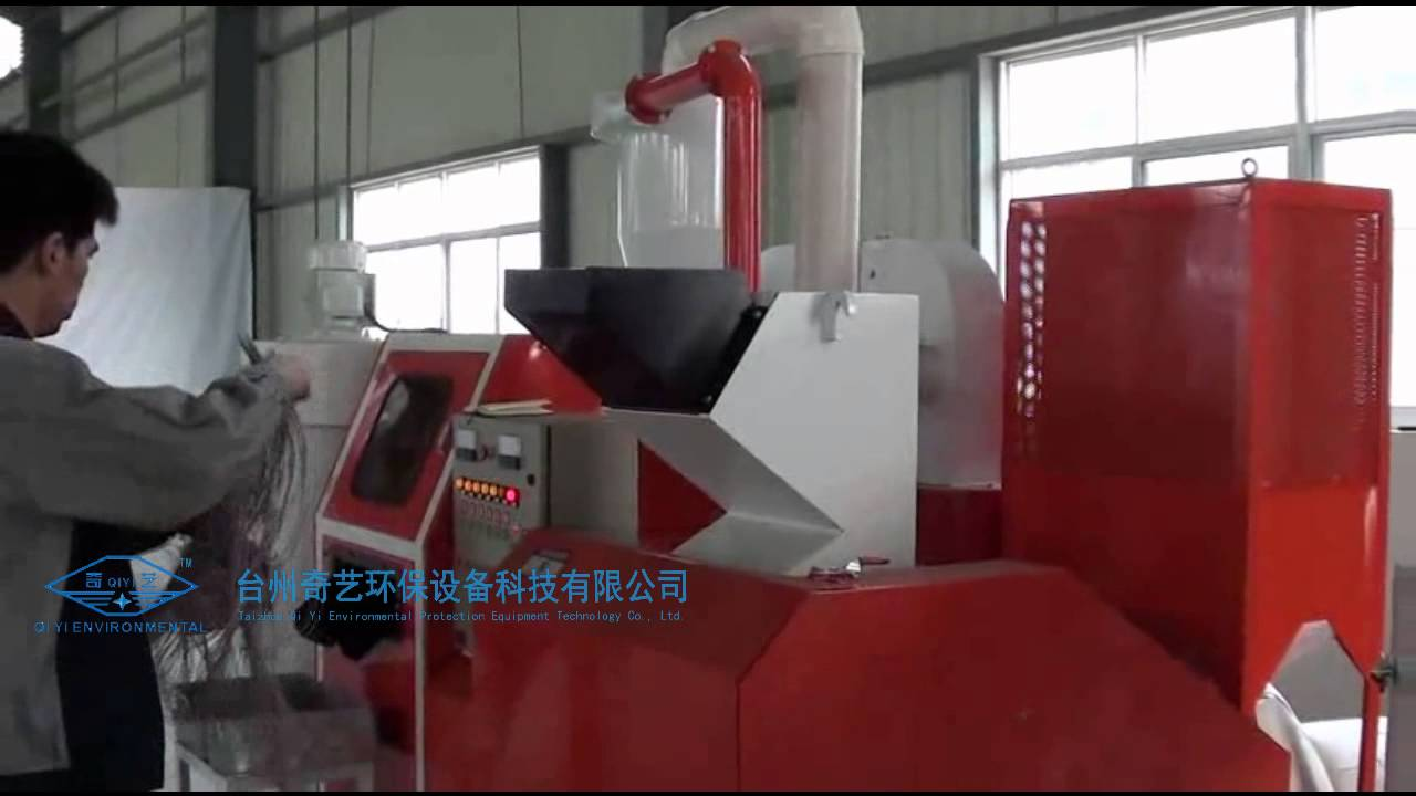 QD-400A Copper Recycling Machine Cable Recycling Equipment Copper ...
