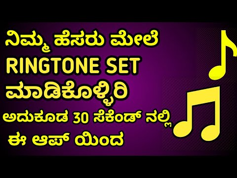 english ringtones 2019 download mp3 free download