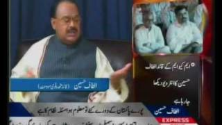 Altaf Hussain making a bold statement - Mubashir Lucman point blank