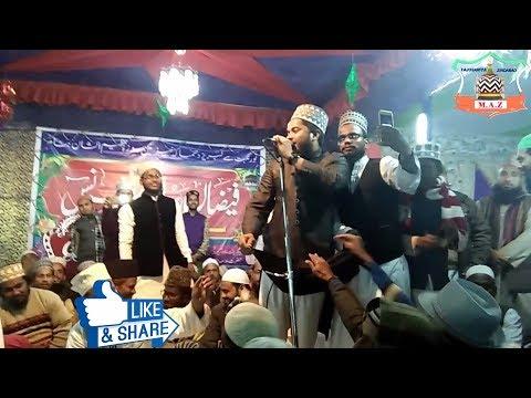 Tahir Raza Rampuri New Naat Manqabat Aap Nirale Shan Nirali Ghouse Azam Jilani