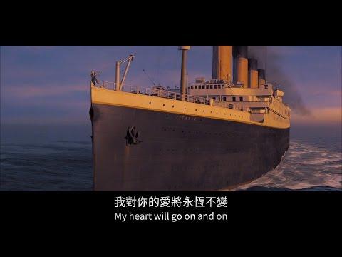 泰坦尼克号 2016 - 鐵達尼號 2016 - 電影 線上 看