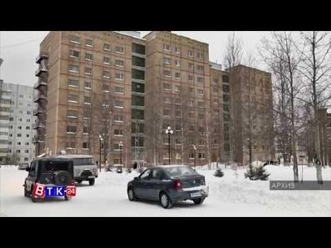 Видео Региональный фонд капитального ремонта ярославской области