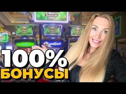 зеркало казино официальный сайт
