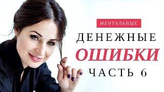 Денежный Монстрик программа  ЗОЛОТОЙ  САМОРОДОК  конф.30.08.2014