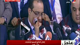 شاهد ..لحظة اعلان نتيجة انتخابات النادى الأهلى