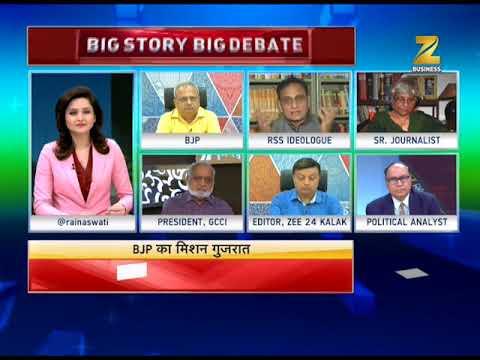 Big Story Big Debate: What challenges BJP is facing in Gujarat elections 2017?