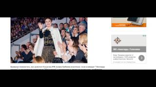 Алина Кабаева вышла в свет с детьми ФОТО