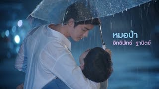 Download Video 2Moons The Series- Capitulo 3. Sub español. MP3 3GP MP4