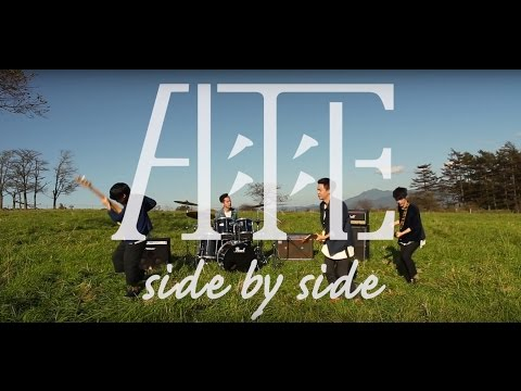 side by side / 雨(AME)
