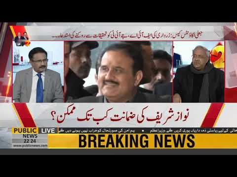 Nawaz Sharif aur Shahbaz Sharif ki Hakumat dene ki tyari shuro -- Ch Ghulam Hussain ki breaking news