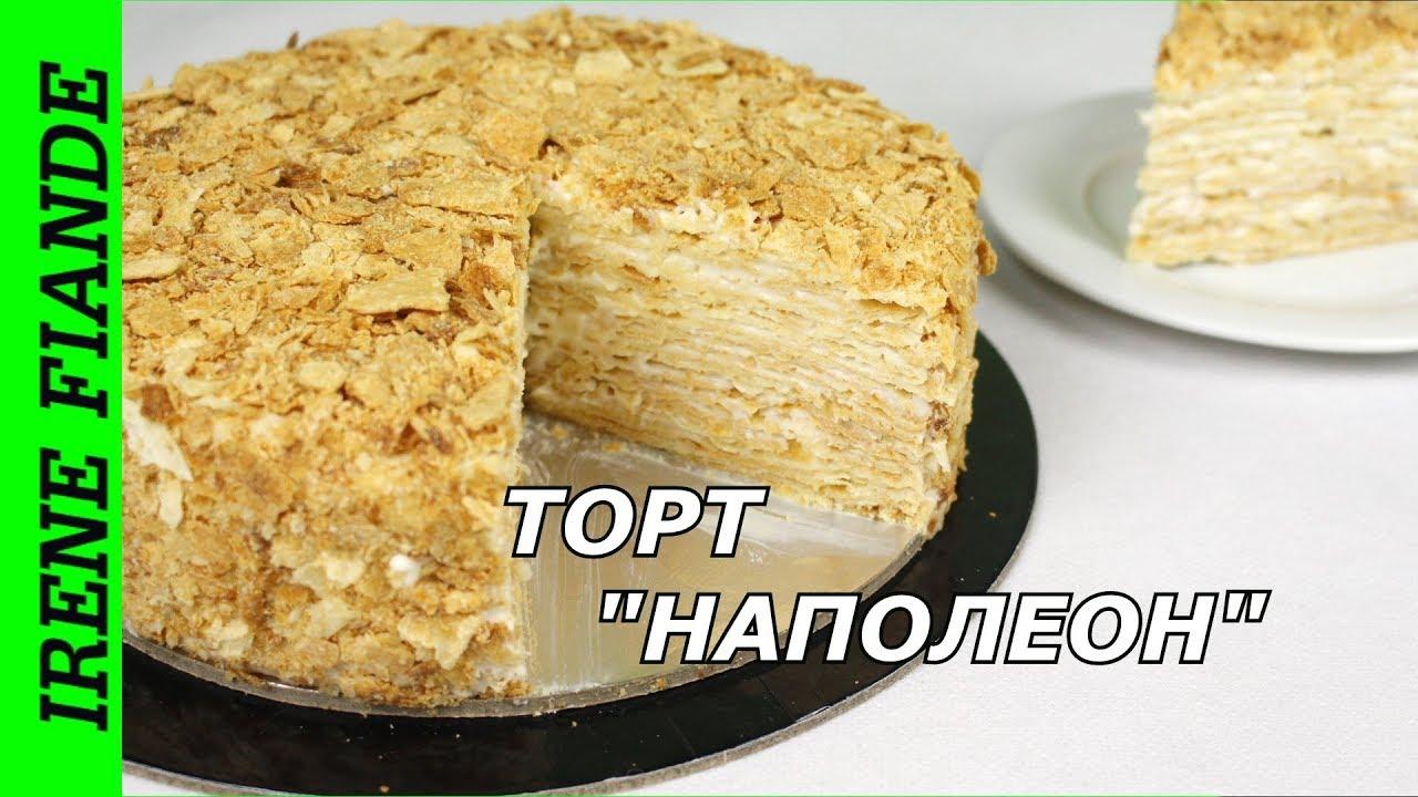 Крем пломбир рецепт с пошагово 159