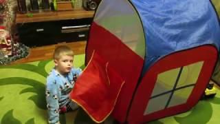 Влог.Обзор детской палатки-домика.