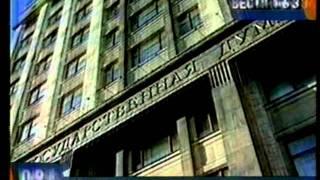 31-01-12 Сызранские новости. Вести детально