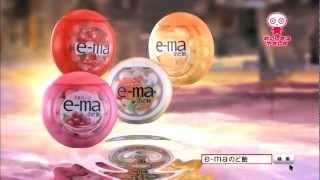 SNSD UHA味覚糖 e-maのど飴ver1-3 Thumbnail