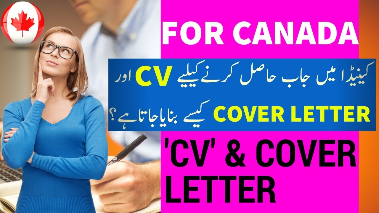 how to write a cv and cover letter to get canada job offer letter
