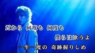 最近アップした動画⇒ ☆最新カラオケランキングまとめ⇒ フジテレビ系ドラ...