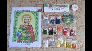 Подготовка к вышивке бисером и камнями иконы Св. Муч. Фотиния