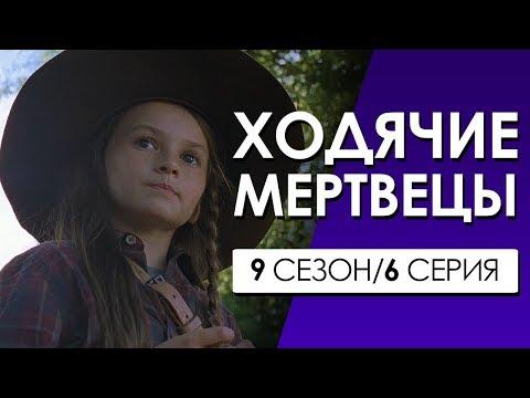 Кадры из фильма Сверхъестественное - 8 сезон 6 серия