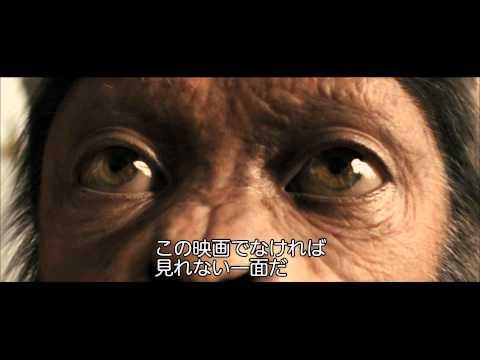 映画『猿の惑星:創世記(ジェネシス)』メイキング映像