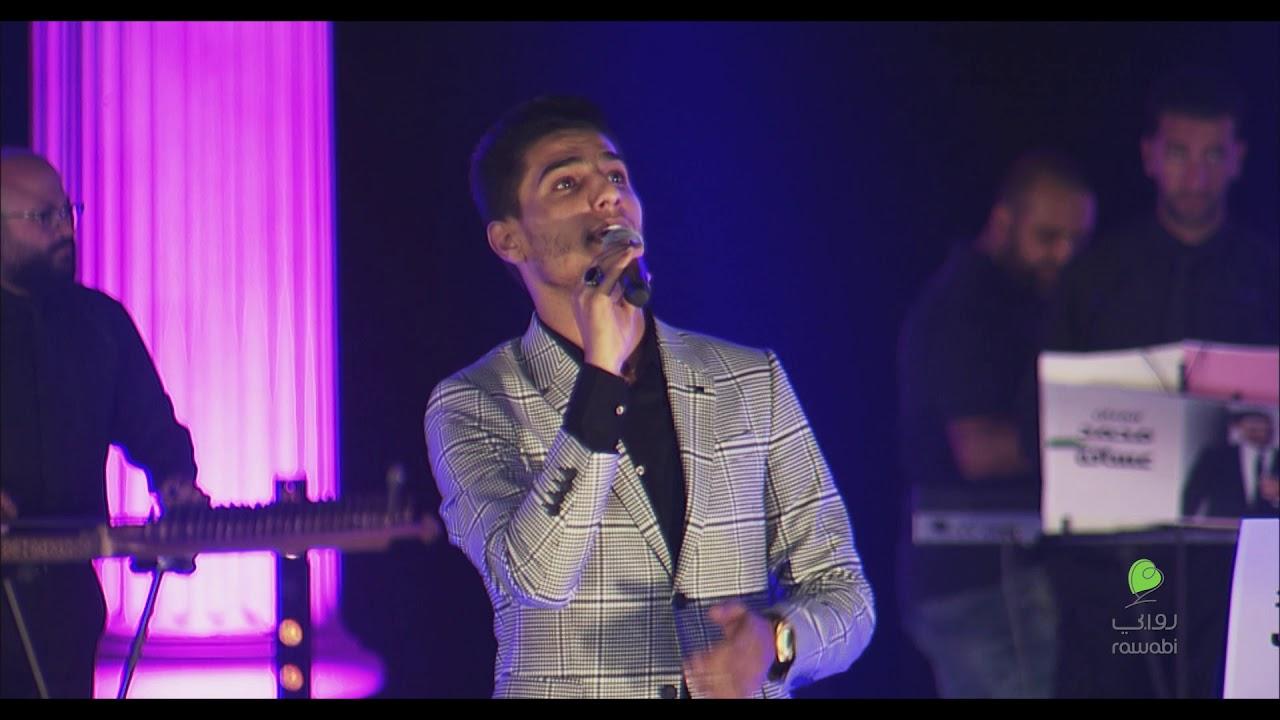 84834b947 Mohammad Assaf Rawabi's concert أجمل ما غنّى محمد عساف - مسرح مدينة روابي