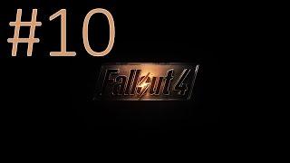 Fallout 4 Минимальные настройки 10 Гнусавый Let s Play - Политех