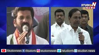 Revanth Reddy Sensational Comments On TRS MLA Harish Rao