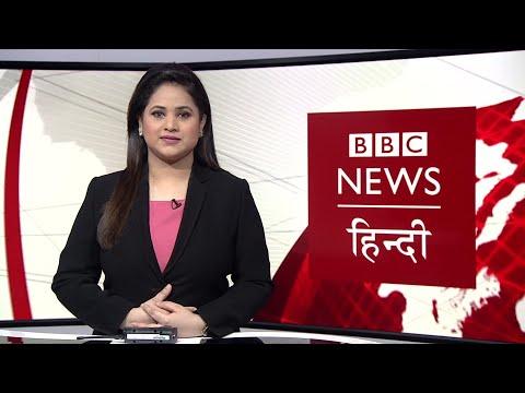 COVID-19 News Update: वेंटिलेटर पर Tourism Industry (BBC Duniya with Payal)