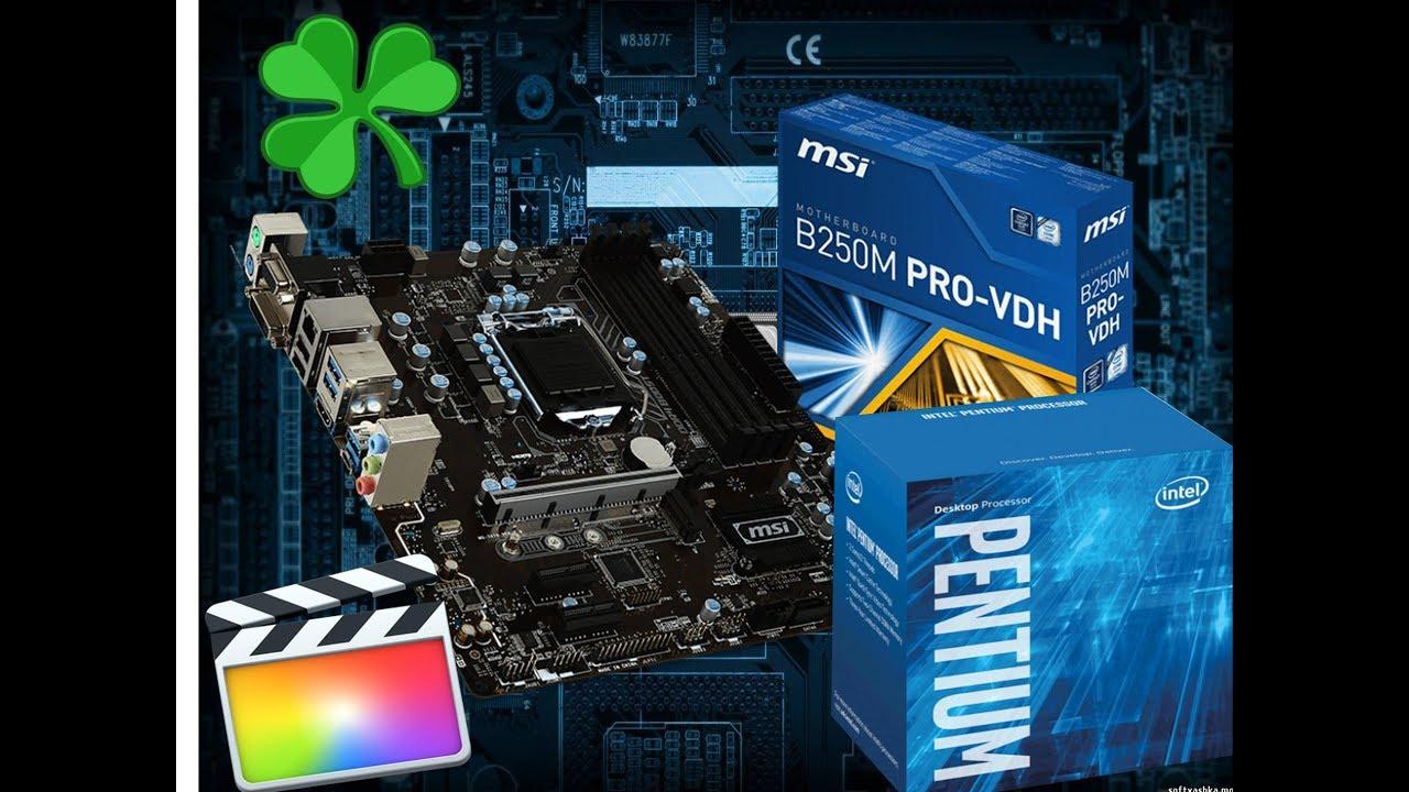 Pentium G4560 & Nvidia Geforce 730 [Hackintosh OSx 10 12 6 Sierra]