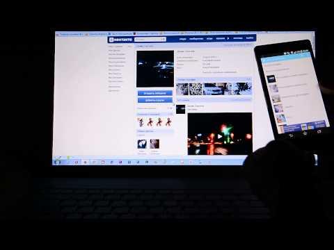 Как быть Вконтакте невидимым?