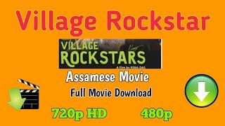 Village Rockstar